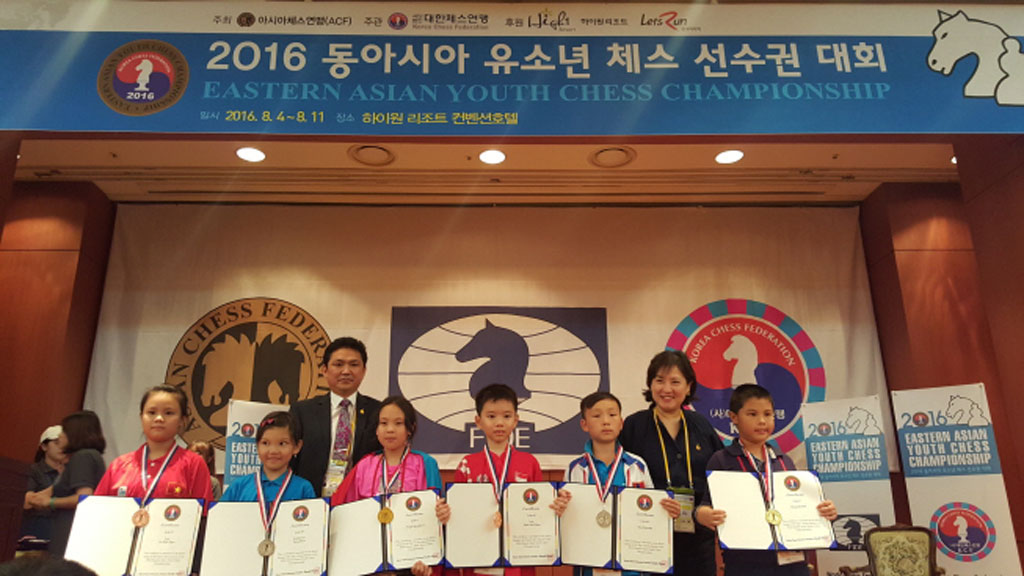 East Asia chess 2016