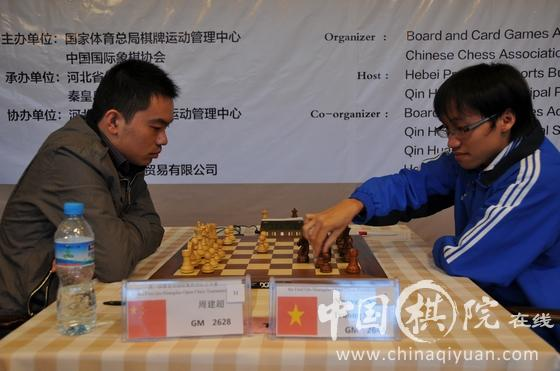 Son at QinHuangdao Open