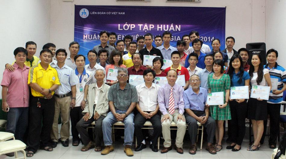 lophlv2014 2