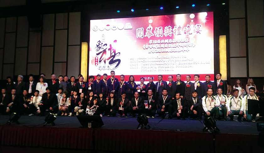 Giải vô địch cờ tướng châu Á 2016
