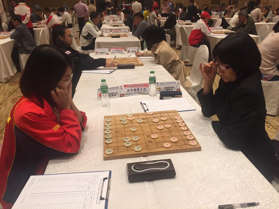 world xiangqi 2017